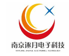 南京逐月电子科技有限公司-深圳物联网展会