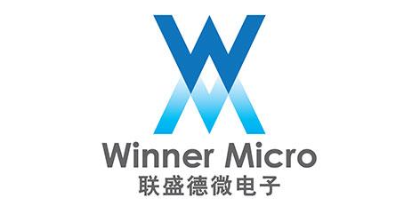 北京联盛德微电子有限责任公司-深圳物联网展会