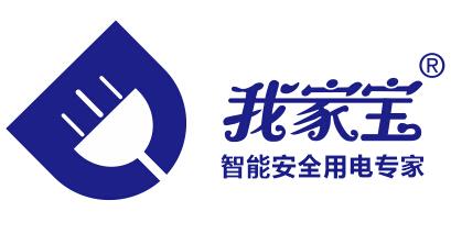 深圳市仁达电子有限公司-深圳物联网展会