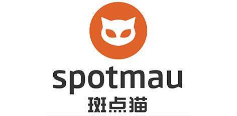 深圳市斑点猫信息技术有限公司-深圳物联网展会