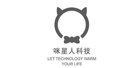 深圳市咪星人科技有限公司-深圳物联网展会