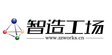 深圳环球智造科技有限公司-深圳物联网展会