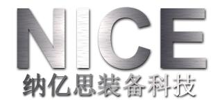 大连纳亿思装备科技有限公司-深圳物联网展会