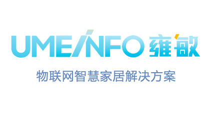 上海雍敏物联网技术有限公司-深圳物联网展会