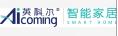 上海锳科迩电子股份有限公司-深圳物联网展会