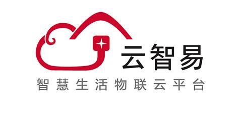 云智易-深圳物联网展会