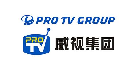 深圳市威电商贸有限公司-深圳物联网展会