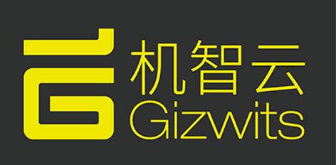广州机智云物联网科技有限公司-深圳物联网展会