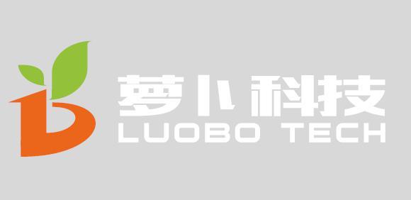 北京萝卜科技有限公司-深圳物联网展会