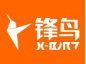 浙江锋鸟车业有限公司-深圳物联网展会