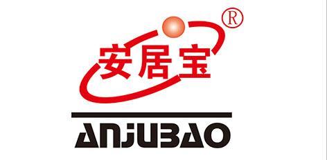 广东安居宝数码科技股份有限公司-深圳物联网展会