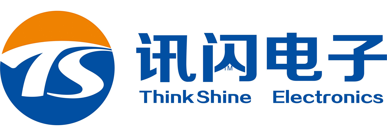 上海讯闪电子科技有限公司-深圳物联网展会