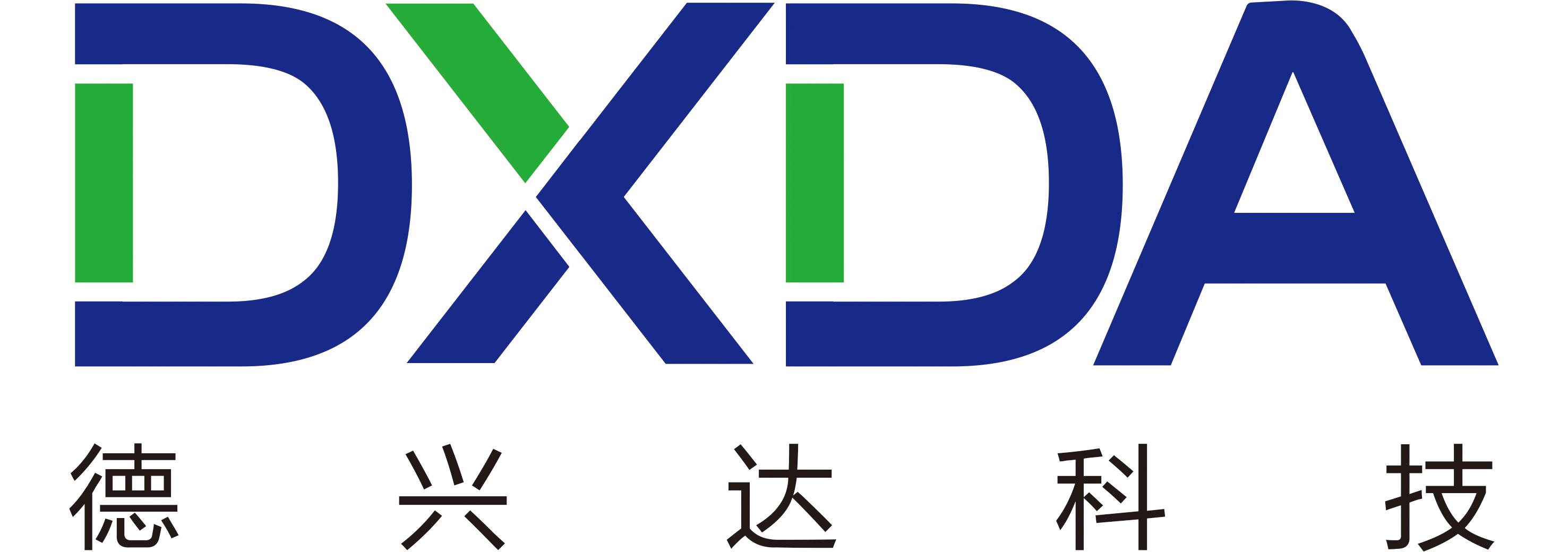 深圳市德兴达科技有限公司-深圳物联网展会
