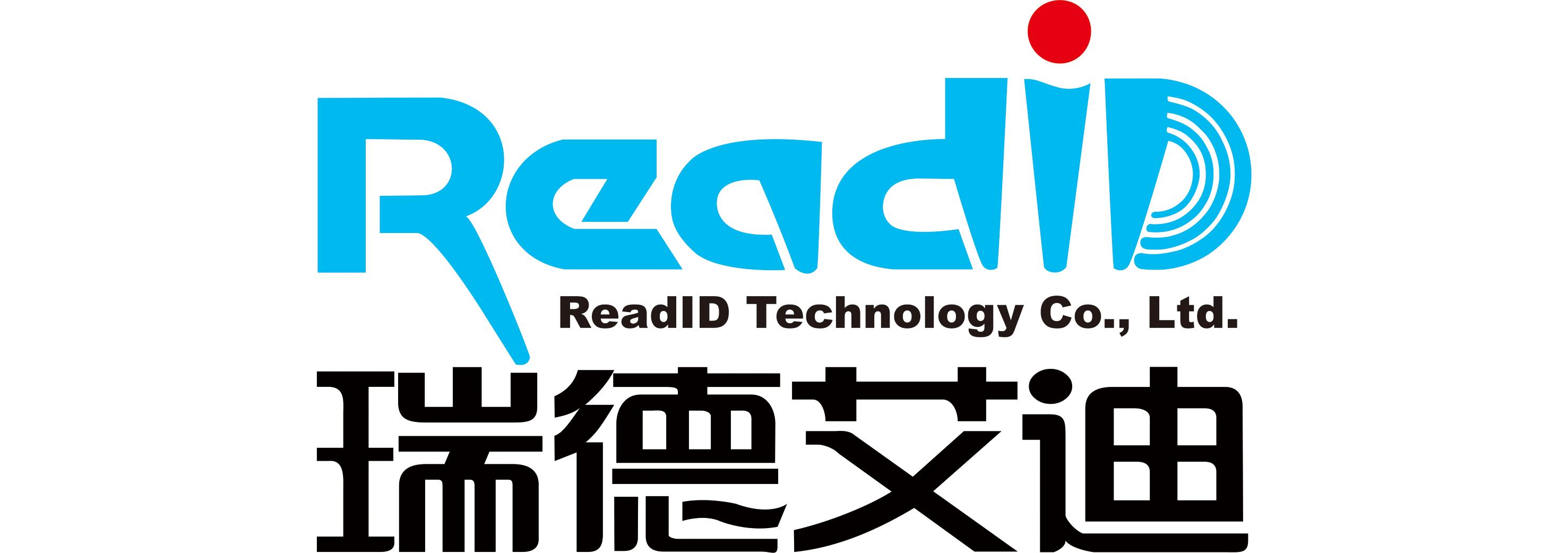 北京瑞德艾迪科技有限公司-深圳物联网展会
