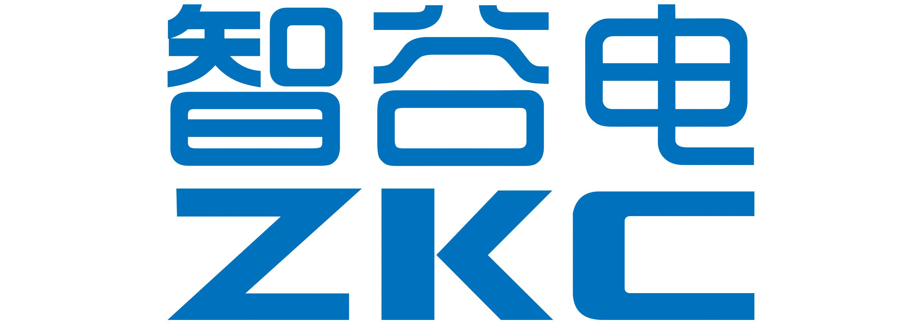 深圳市智谷联软件技术有限公司-深圳物联网展会