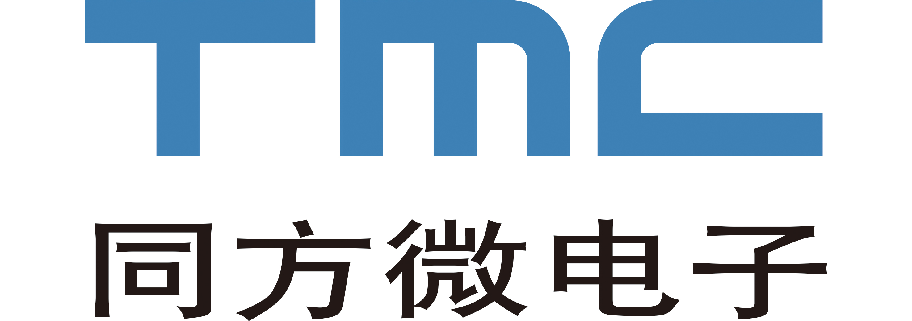 北京同方微电子有限公司-深圳物联网展会