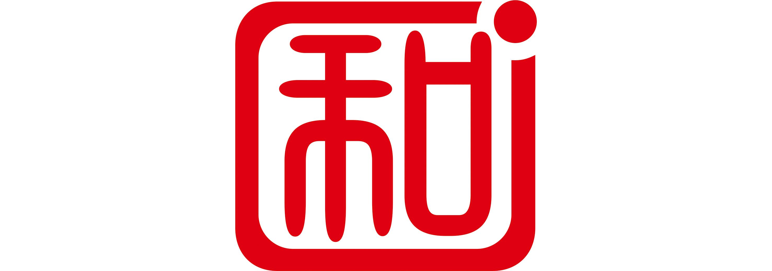深圳市建和智能卡技术有限公司-深圳物联网展会