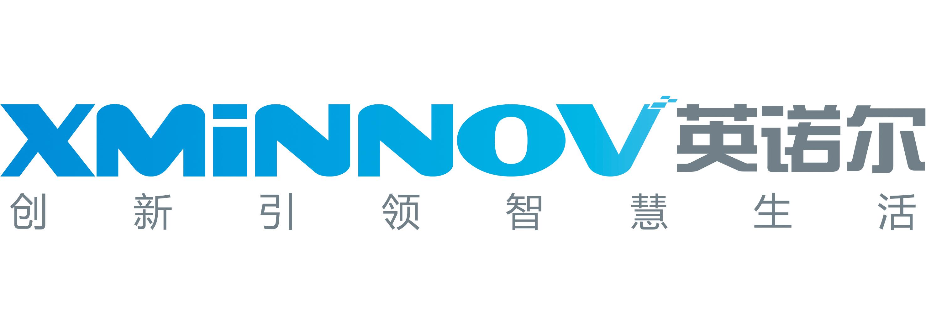 厦门英诺尔信息科技有限公司-深圳物联网展会