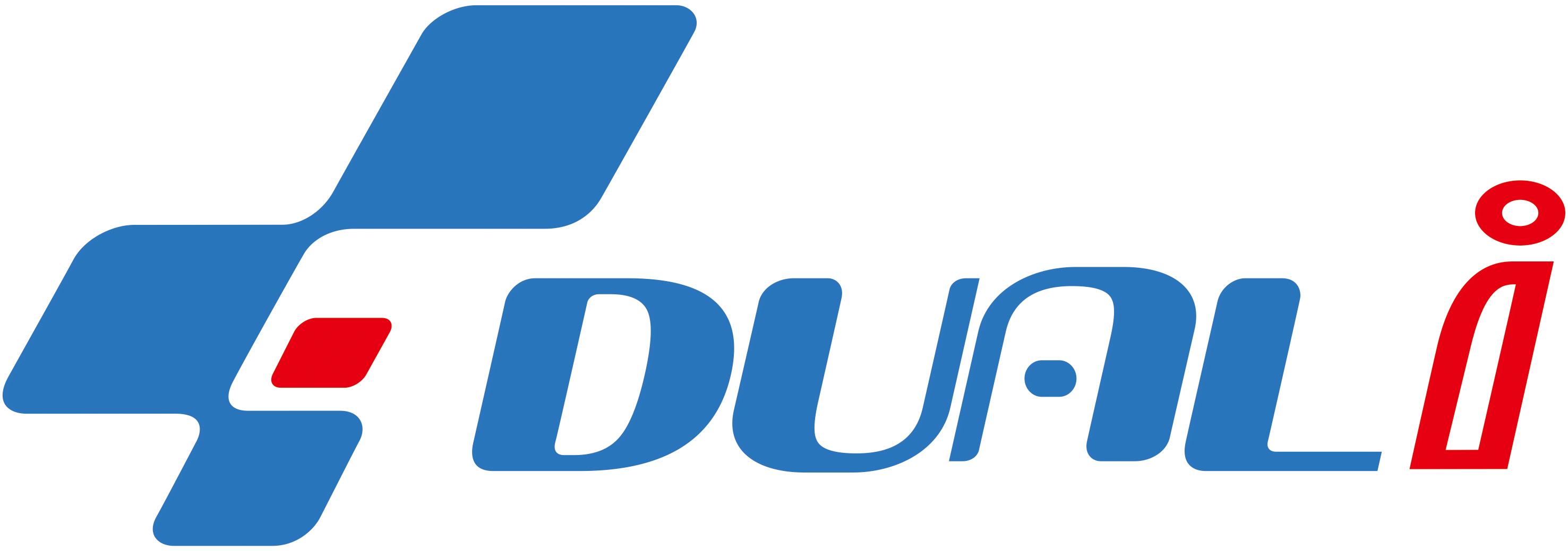 DUALi Inc.-深圳物联网展会