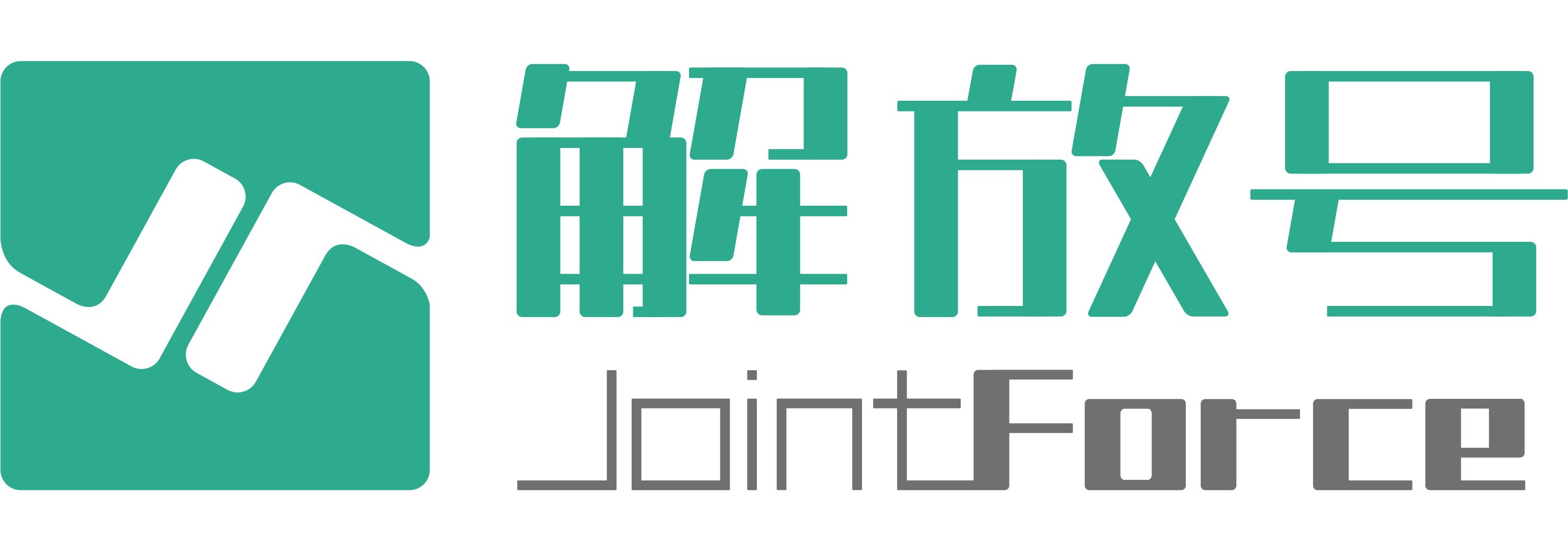 北京中软国际信息技术有限公司-深圳物联网展会