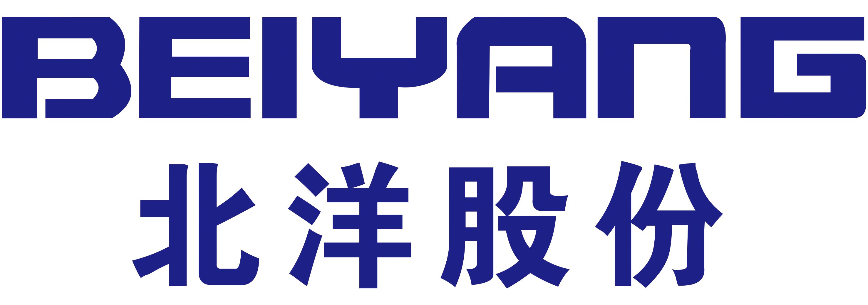 威海北洋光电信息技术股份公司-深圳物联网展会