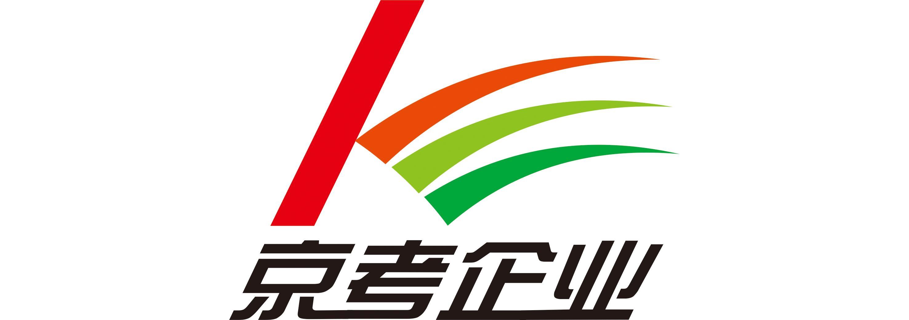 北京京考飞宇科技有限公司-深圳物联网展会