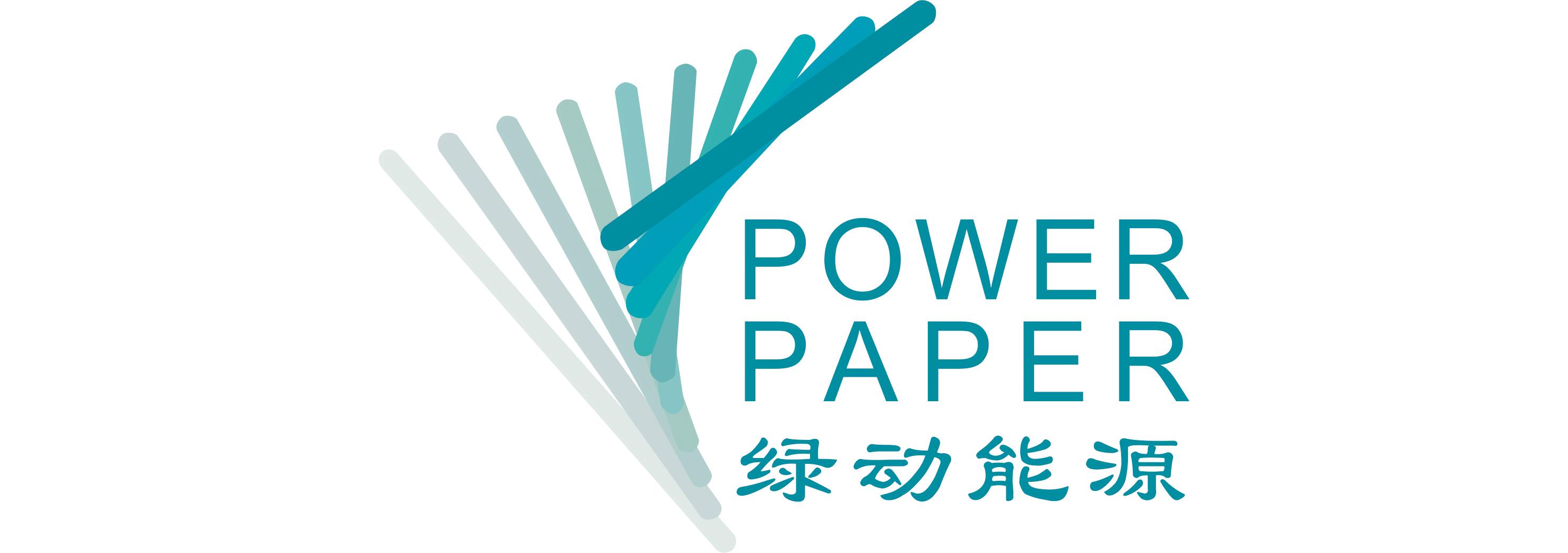 天津绿动能源科技有限公司-深圳物联网展会