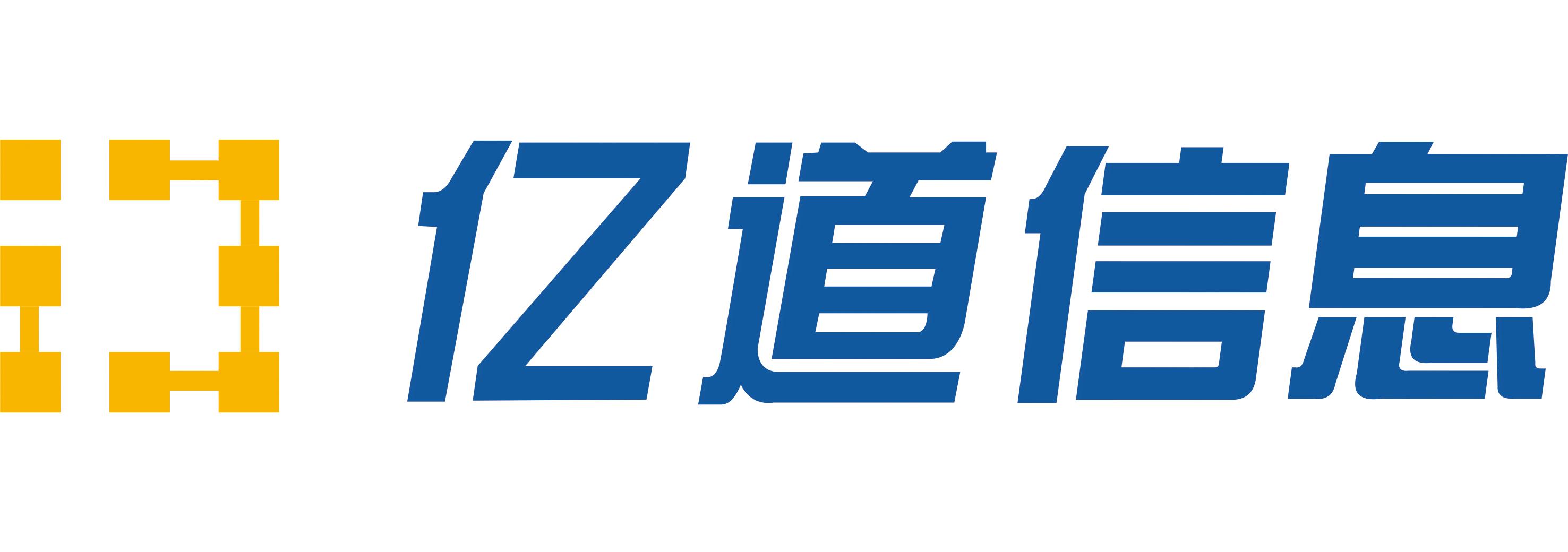 深圳市亿道信息股份有限公司-深圳物联网展会