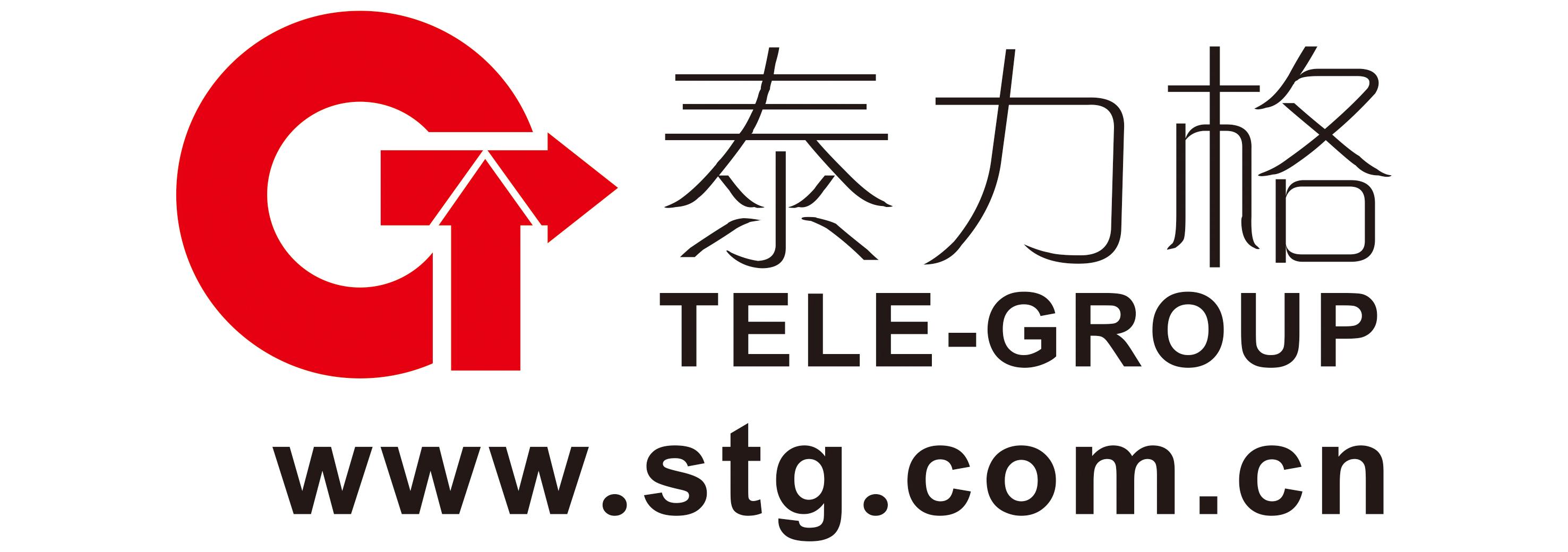 深圳市泰力格打印技术有限公司-深圳物联网展会
