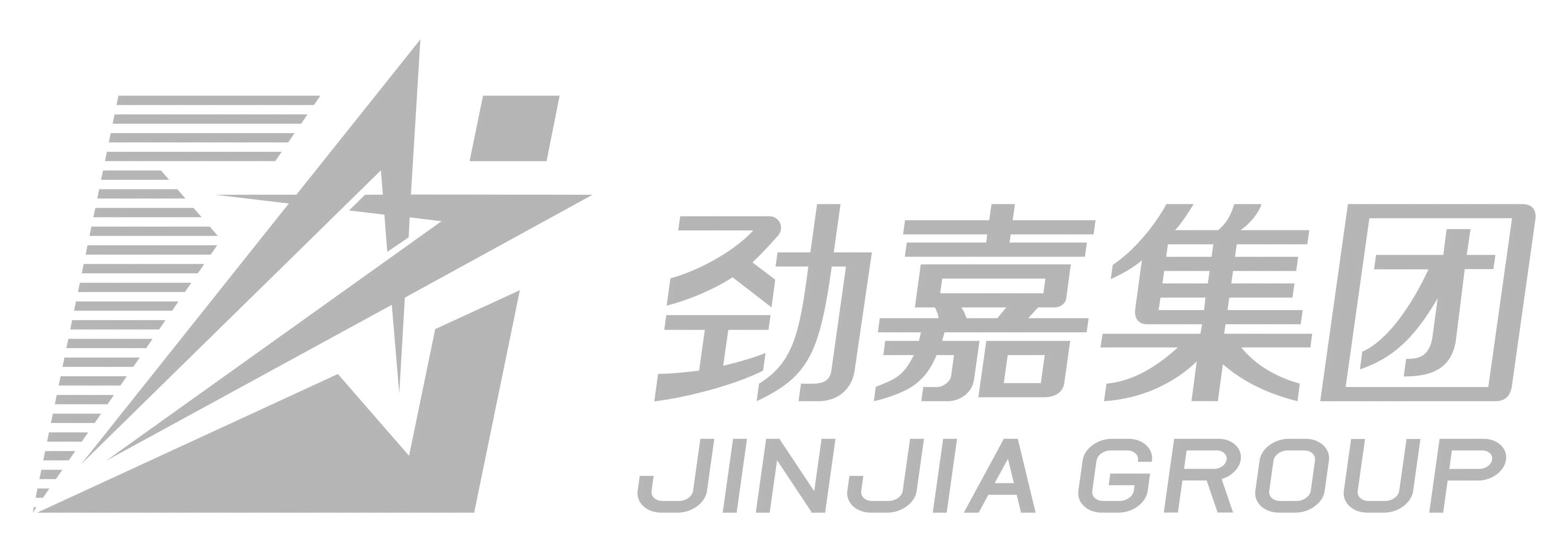 深圳劲嘉集团股份有限公司-深圳物联网展会