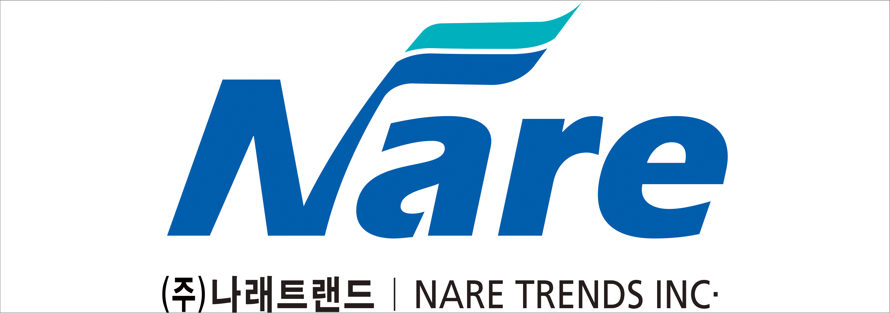 Naretrends-深圳物联网展会