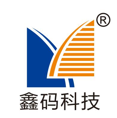 佛山鑫码电子科技有限公司-深圳物联网展会