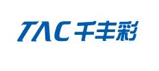 深圳千丰彩智能科技发展有限公司-深圳物联网展会