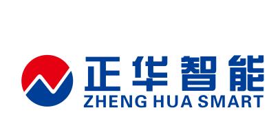 深圳市正华智能科技有限公司-深圳物联网展会