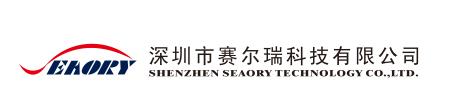 深圳市赛尔瑞科技有限公司-深圳物联网展会