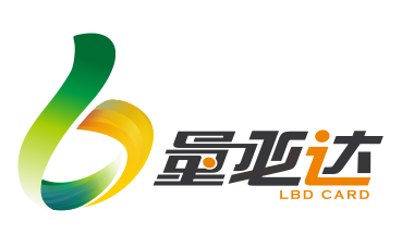 深圳市量必达科技有限公司-深圳物联网展会