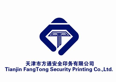 天津市方通安全印务有限公司-深圳物联网展会