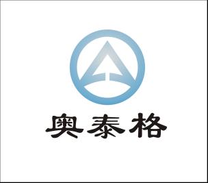 深圳市奥泰格物联科技有限公司-深圳物联网展会