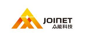珠海众能科技发展有限公司-深圳物联网展会