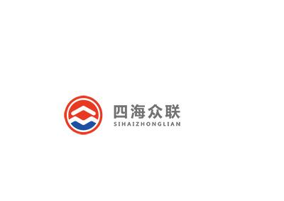 深圳市四海众联网络科技有限公司-深圳物联网展会