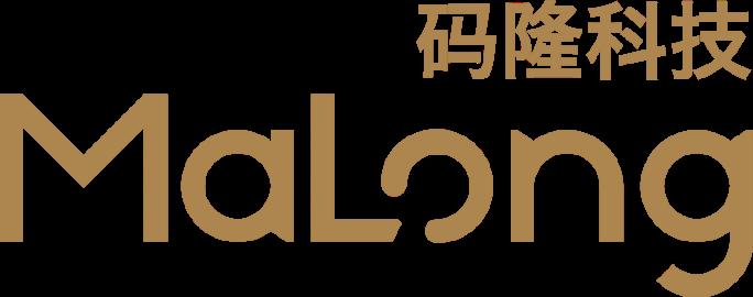 深圳码隆科技有限公司-深圳物联网展会