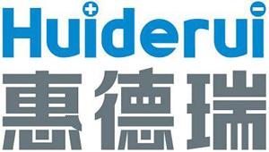 惠州市惠德瑞锂电科技有限公司-深圳物联网展会