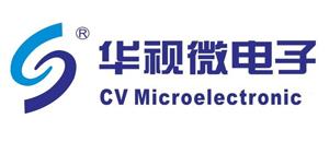 深圳华视微电子有限公司-深圳物联网展会