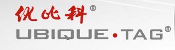 上海优比科电子科技有限公司-深圳物联网展会