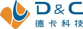 深圳市德卡科技股份有限公司-深圳物联网展会