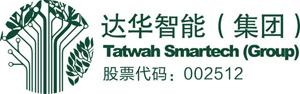 中山达华智能科技股份有限公司-深圳物联网展会
