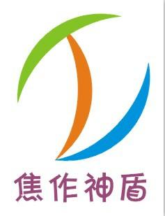 焦作市神盾科技有限公司-深圳物联网展会