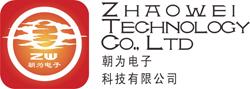 上海朝为电子科技有限公司-深圳物联网展会