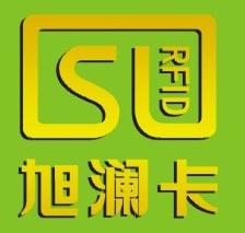 深圳市旭澜卡科技有限公司-深圳物联网展会