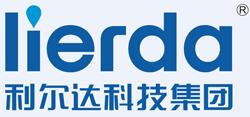 利尔达科技集团股份有限公司-深圳物联网展会